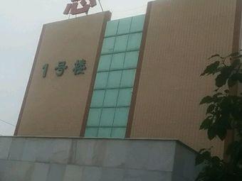 长沙县第一人民医院-急诊