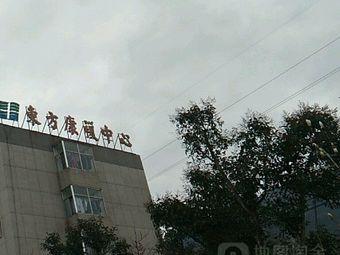 东方医院连云分院(-120急救分站)