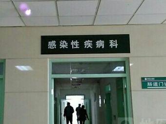河南宏力医院