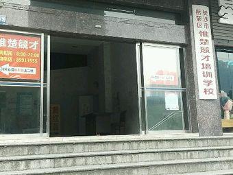 中南大学血管疾病转化医学中心