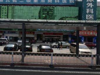 宜昌博大泌尿外科医院