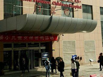 甘肃省儿童医院-急诊
