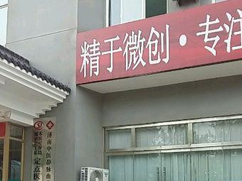 济南中医静脉曲张医院体检中心