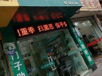 西门子助听器(西门子邵武店)