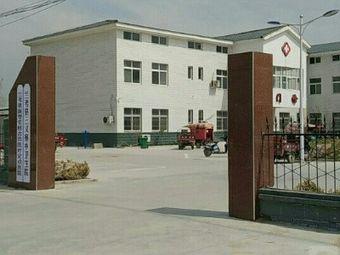 三义寨乡卫生院