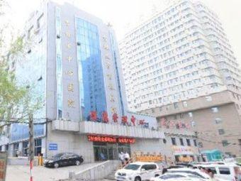 吉林市急救中心(南京街)