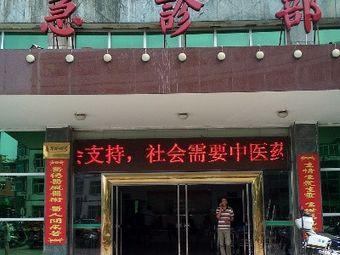 晋江市中医院-急诊部