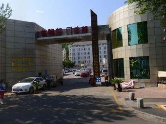 中国人民解放军第二军医大学长征医院南京分院创伤急救中心