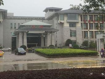 武夷山市立医院