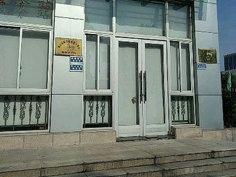 浙江省听力技术服务中心(路桥分中心)
