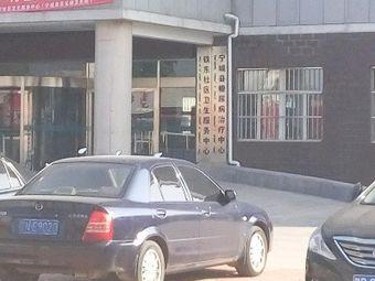 宁城县糖尿病治疗中心