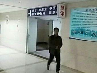 红塔医院-急诊