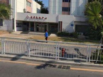 机场医疗急救中心