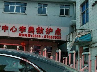 扬州市急救中心李典救护点