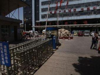 藁城市人民医院急诊