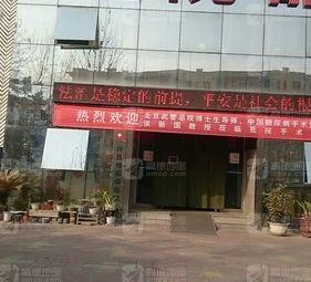 许昌糖尿病医院