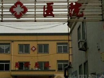 中心医院-急诊
