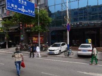 辽宁省辽阳市眼科医院