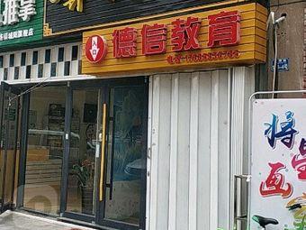 鼻舒堂鼻炎馆(城阳店)