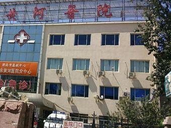 山东黄河医院-急诊