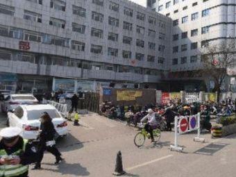 徐州医学院附属医院急救中心