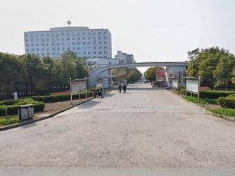 天门市江汉人民医院