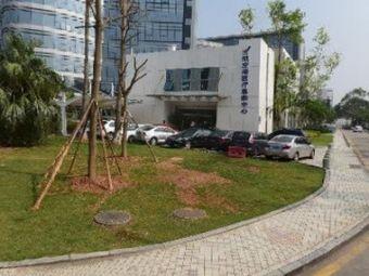 航空港医疗急救中心