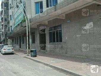 连州市人民医院第一门诊部体检中心