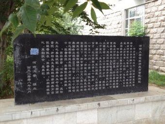 河南大学医院