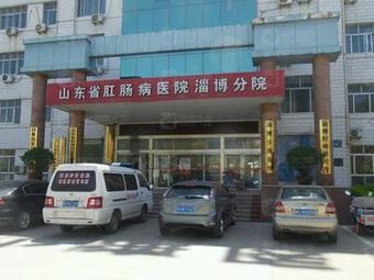 淄博肠胃病治疗中心