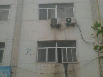 东明县第三人民医院