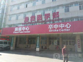 云南省急救中心西南分站(西南分站)