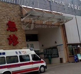 柳州市柳铁中心医院急诊
