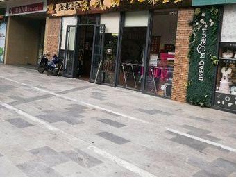北京同仁京氏丽人养生堂(和瑞广场店)