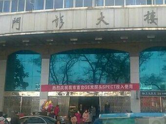 上饶急救中心