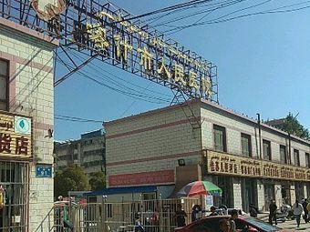 喀什市人民医院