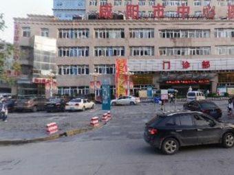 咸阳市中心医院-急诊
