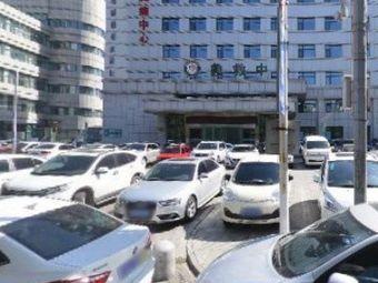 急救医疗中心