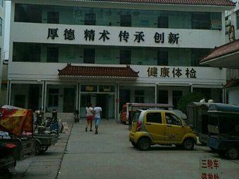 牡丹区中医医院-健康体检