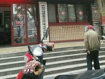 覃涛中医诊所
