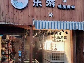 3 CONCEPT EYES(万科广场店)