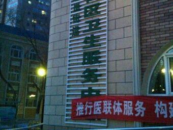 总院集团(龙岗社区卫生服务中心)