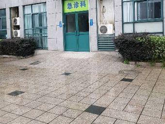 宁波镇海第二医院-急诊