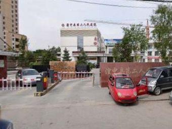 湟中县第二医院-急诊
