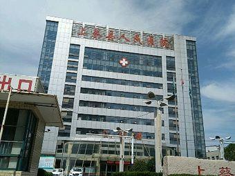 上蔡县人民医院