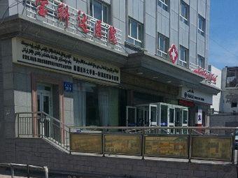 新疆宝科达男科医院