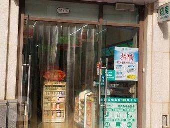 昌盛大药房(万达旅游城店)