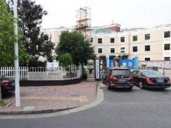 萧山区感染性疾病诊治中心