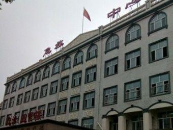 哈尔滨市第四医院门诊部急救中心