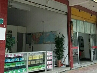 上江卫生室